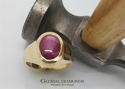 9ct Yellow Gold Star Ruby Ring